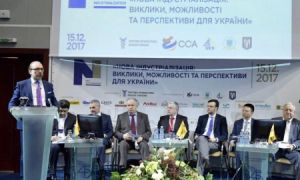 "Representatives of FRA took part in the conference ""New industrialization: challenges, opportunities and prospects for Ukraine"""