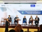 "Forum ""Responsible Business and Policy Dialogue"""
